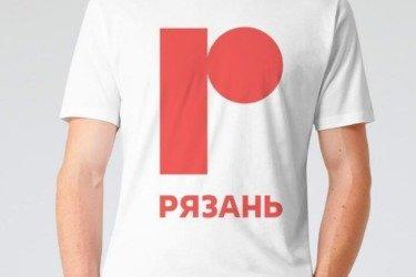 Бренд города Рязань