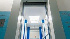Дагестан получит от Фонда ЖКХ 50 млн рублей на замену лифтов в трех городах