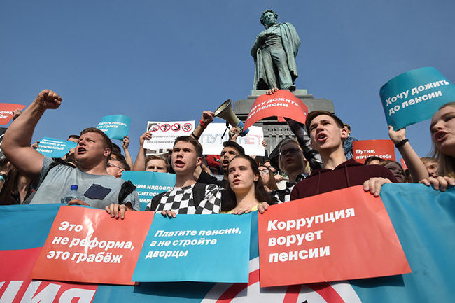 ВПетербурге началась акция Навального против пенсионной реформы, UPD