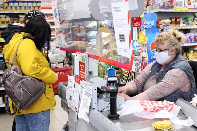 магазин продукты еда коронавирус маска
