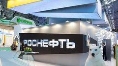 СМИ: «Роснефть» разместит облигации насумму 15млрд рублей