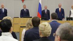 Осенняя сессия Госдумы. Семь необычных законопроектов