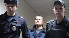 Мосгорсуд 12 апреля рассмотрит жалобу на приговор Улюкаеву