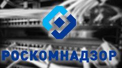 Интернет-омбудсмен попросил прокуратуру разобраться с Роскомнадзором