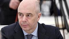 """В """"Опоре России"""" прокомментировали назначение Силуанова первым вице-премьером"""