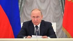 Путин поздравил кемеровчан с праздником