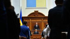 Саботаж Рады и петиция об отставке: Зеленскому объявили войну
