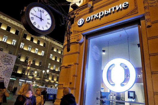 ЦБуговаривает компании вернуть деньги в«ФКОткрытие»