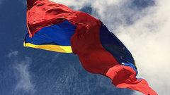 WP: Венесуэла пополнит список «спонсоров терроризма»