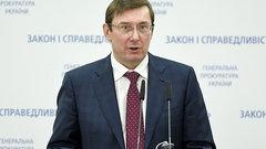 Генпрокурор Украины пригрозил гражданам повторением голодомора
