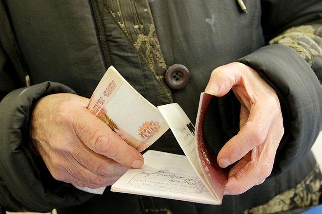 деньги выплаты пенсия пенсионер инвалид