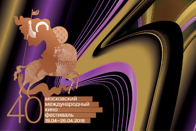 Якутский фильм «Царь-птица» получил приз Международной федерации кинокритиков наММКФ