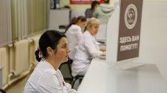 В Воронежской области первичную медицинскую помощь организуют по новым стандартам