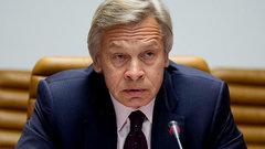 Пушков назвал две возможные точки столкновения России и США