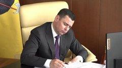 Правительство Ярославской области сделало регион одним из самых комфортных для бизнеса