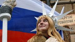 Россияне хотят, чтобы власти страны улучшили отношения с США