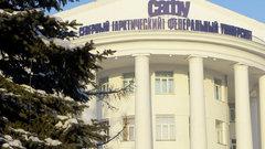 В Северодвинске завершается строительство нового общежития САФУ