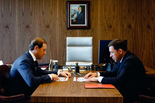 Евгений Куйвашев и Денис Мунтуров