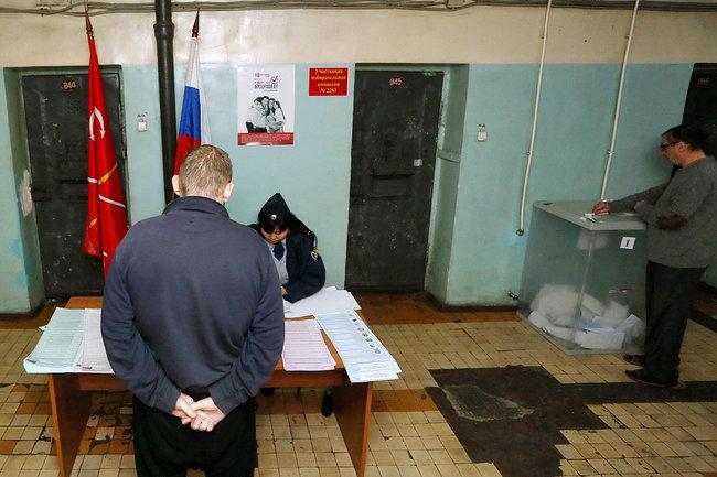 тюрьма голосование