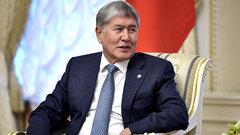 Путин награжден высшей наградой Киргизии