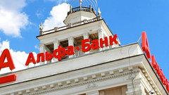 «Альфа-банк» заморозил счета фонда Навального, не дожидаясь апелляции
