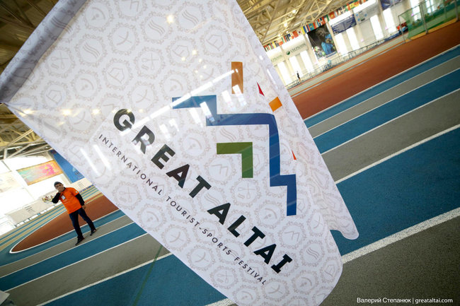 Фестиваль Большой Алтай. Great Altai