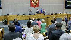 «Чтобы непозорили»: «перлы» депутатов соберут враздел насайте Госдумы