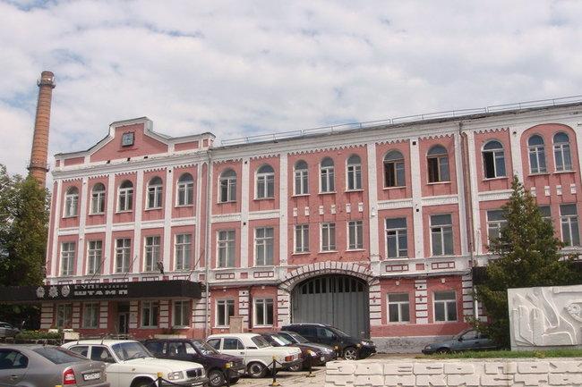 завод «Штамп»