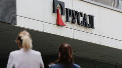 Правительство спасет «Русал» засчет российского потребителя