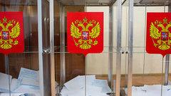 Впервые ввыборах главы Кузбасса примет участие женщина