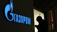 «Нафтогаз» захватил активы «Газпрома» намиллиарды долларов