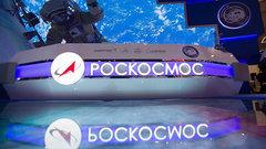 Лишь бы не заниматься космосом: «Роскосмос» увлекся телевидением