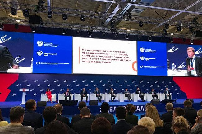 Бизнес-форум, где по видео выступит Илон Маск, соберет на Кубани более 27 тыс. участников
