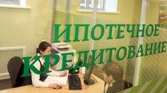 Тюмень вошла в топ-15 регионов России по доступности ипотеки