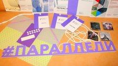 В Кургане стартует один из лучших в РФ фестивалей современного искусства