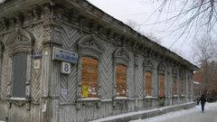 Старинный особняк в центре Челябинска вновь выставят на торги