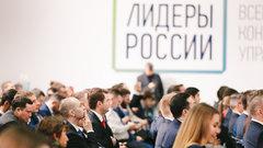 «Лидер России» получит 1 млн на обучение в вузе