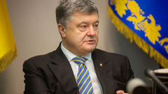 Украинский суд обязал возбудить очередное дело против Порошенко