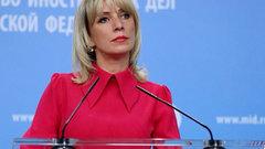 Захарова указала на «эпицентр заказной кампании» против российских СМИ