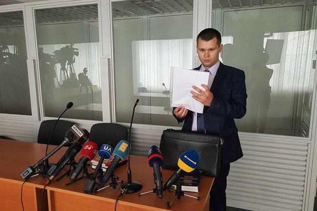 Виталий Мешечек