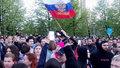 протест митинг Россия