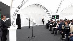 Лидеры цифрового развития собрались в Сочи