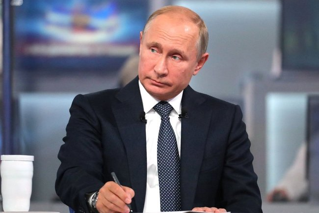 Прямая линия с Владимиром Путиным 2018