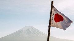 Япония станет доступнее для российских граждан