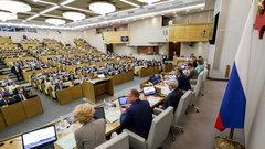 Госдума: уИсландии нет достаточного суверенитета для самостоятельных решений