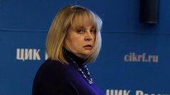 Памфилова: расследование нарушений навыборах вПриморье замяли