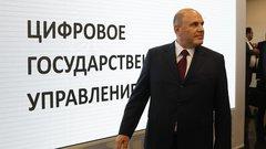 Российский IT-бизнес должен будет ответить за налоговые льготы. Работой.