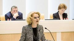 Голикова обещала увеличить продолжительность жизни россиян до 78 лет