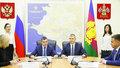 В Краснодарском крае в нацпроект по производительности труда включили сферу ЖКХ