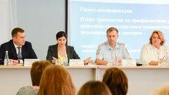 В рамках нацпроекта «Безопасные и качественные дороги» в Воронежской области организовали акцию «Детство без опасности»